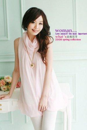 E6HY2292 / EYC2292 Chiffon Long Blouse - Pink / Black