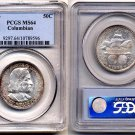 Silver Commemorative 1893 Columbian Expo PCGS 64 * Free Shipping *