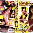 Kinky Dream Girls (Asian Adult DVD) / Oriental Dream FREE SHIPPING