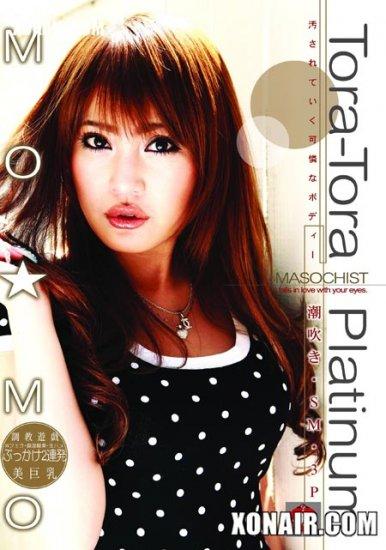 Tora-Tora Platinum Vol. 28 / Tora-Tora-Tora *NEW*