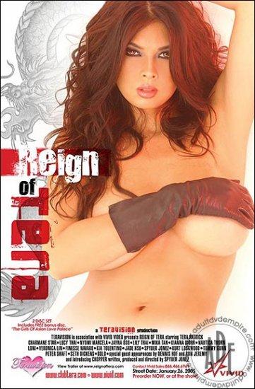 Reign of Tera 1 / Vivid