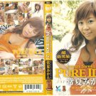 Pure Idol 21 / Oriental Dream FREE SHIPPING