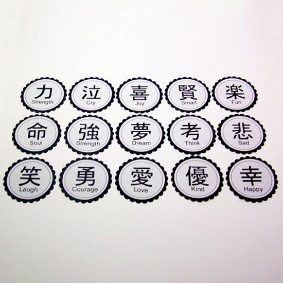 Soul Symbols - Labels/Tags Scrapbooking