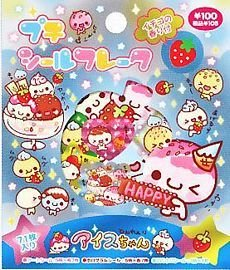 Kamio Ice Chan Sweet Desserts Sticker Sack Kawaii