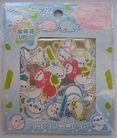 San-X Blue Mamegoma Baby Seals Sticker Sack Kawaii