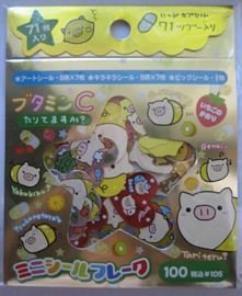 Crux Yellow Lemon Piggy Sticker Sack Kawaii