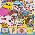 Kamio Ice Cream Delicious Sweets Large Memo Pad Kawaii