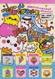 Kamio Ice Cream Delicious Sweets Large Memo Pad Kawaii