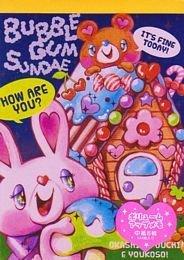 Q-Lia Bubble Gum Sundae Large Memo Pad Kawaii