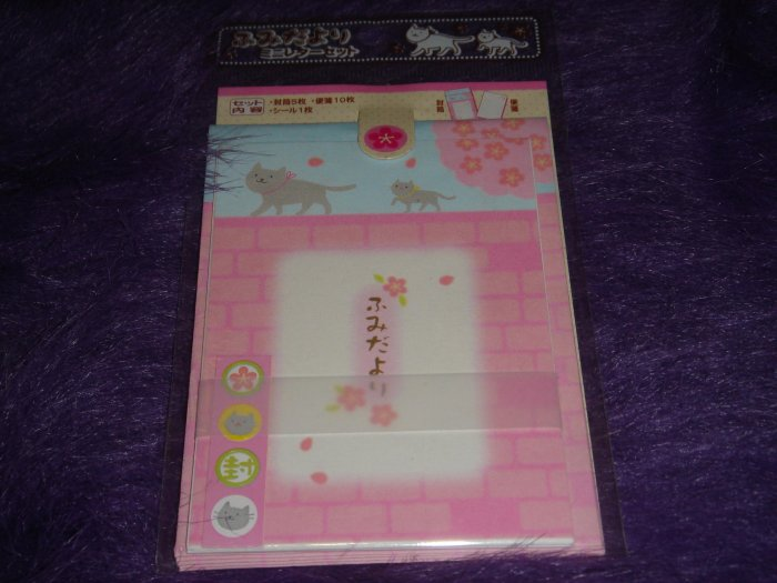 Korean Mini Letter Set Pink Cat