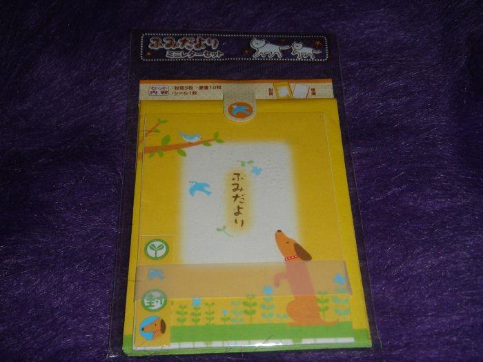 Korean Mini Letter Set Yellow Dog Kawaii
