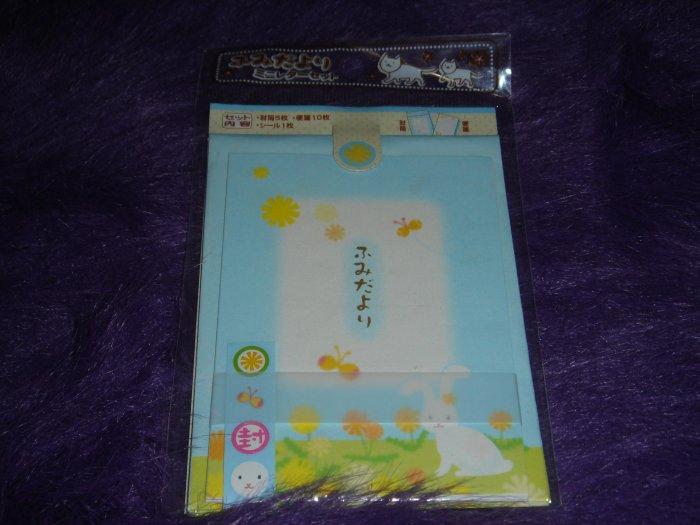 Korean Mini Letter Set Blue Bunny Kawaii