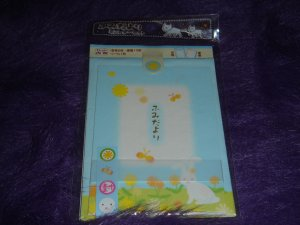 Korean Mini Letter Set Blue Bunny Kawaii