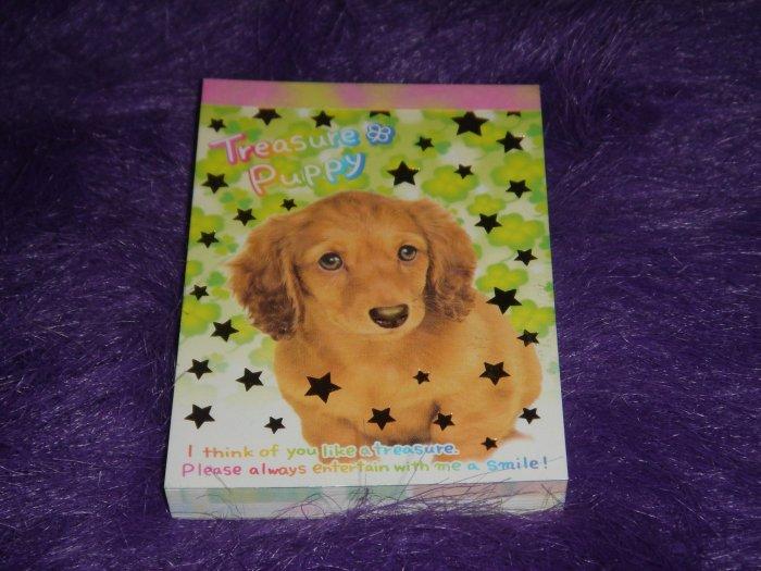 Crux Treasure Puppy Mini Memo Kawaii
