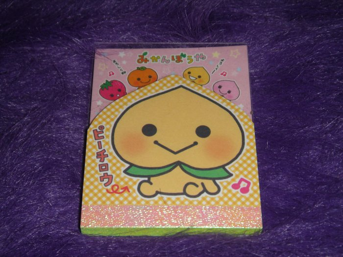San-X Mikyan Bouya Orange Boy Mini Memo Kawaii