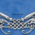 "Sterling Silver .925 Large 18"" Celtic Knot Necklace Choker"