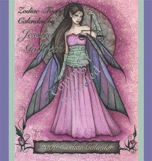 Jessica Galbreth Calender 2006, CL-JG-2006