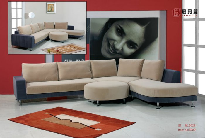 Modern PVC Leather Sectional