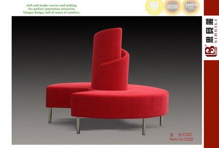 Round Modern Chair