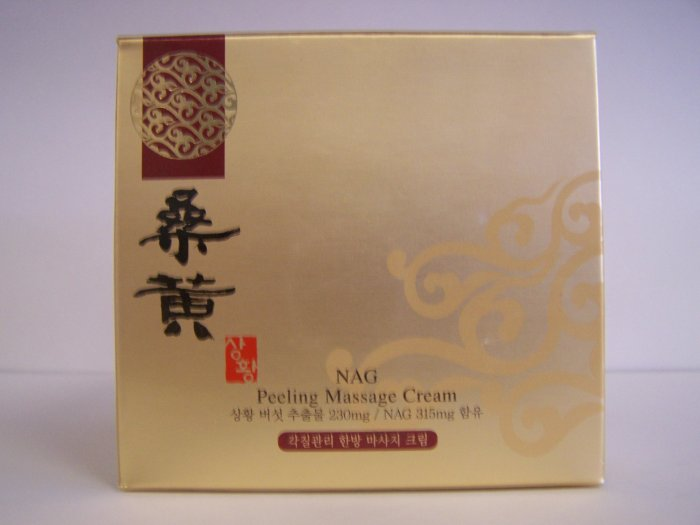 sanghwang massage Cream 桑黃袪角质按磨膏