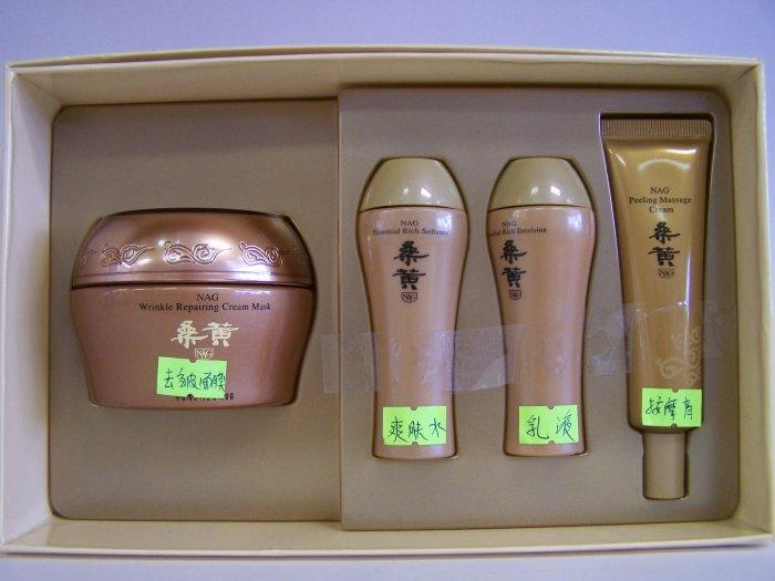 sanghwang set (桑黄睡眠营养面膜)