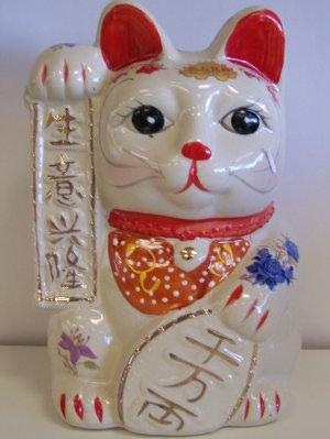 kitty bank (5)