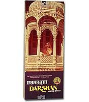 Bharath Darshan Incense