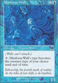 (4) Magic the Gathering Cards - Mistform Wall
