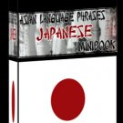 Asian Mini eBook JAPANESE language phrases digital