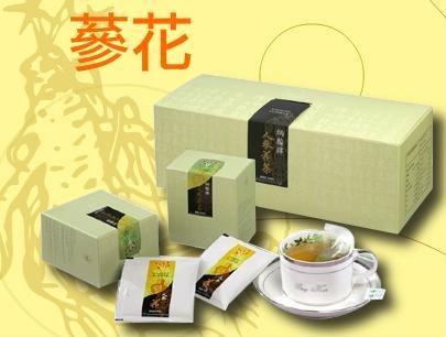 Bing Han Ginseng Flower Tea Bag - 60 Tea Bags - Free Shipping within U.S.