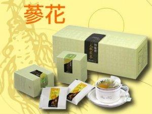 Bing Han Ginseng Flower Tea Bag - 60 Tea Bags - Free Shipping within U.S.