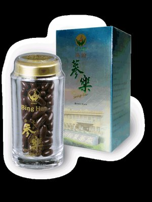 Bing Han Ginseng Capsules - 100 capsules - Free shipping within U.S.