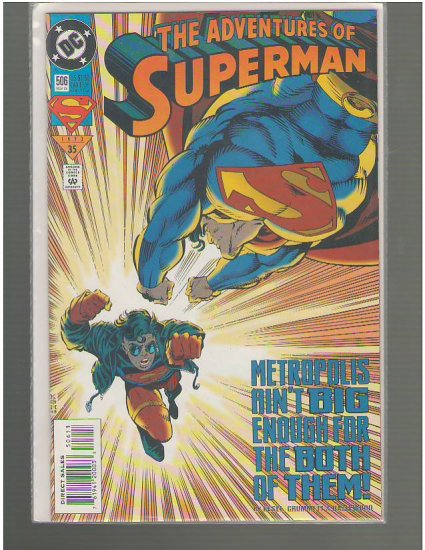 Adventures of Superman #506 (A1)
