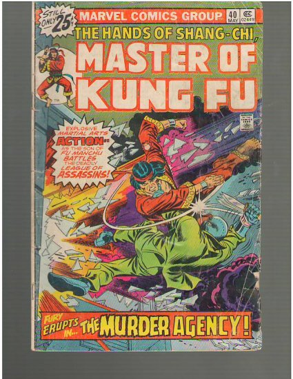 Master of Kung Fu #40 (A1)