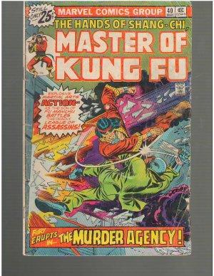 Master of Kung Fu #40 (A1)