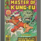 Master of Kung Fu #44 (A1)