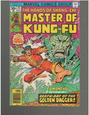 Master of Kung Fu #44 (A1)