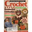 Crochet Fantasy Magazine October 1996