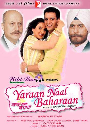 INDIAN PUNJABI DVD YARAAN NAAL BAHARAAN
