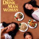 Eat Drink Man Woman (1994)