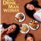 Eat Drink Man Woman (1994)