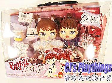 Bratz Babyz Baby Doll Twins Twinz Sister Phoebe & Roxxi