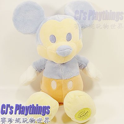 "Disney Store Exclusive 8"" Plush Cuddle Mickey so soft!"