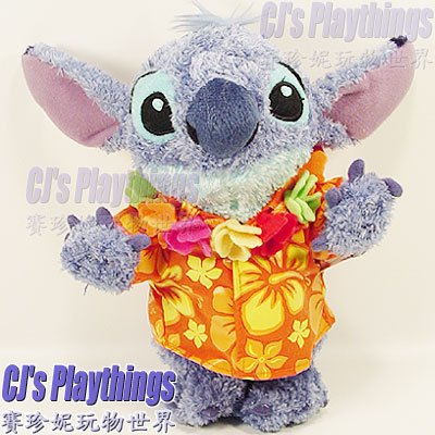 "Disney Store Exclusive 6"" Plush Pool Party Stitch"