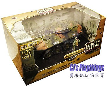 FORCES OF VALOR 1:32 DIE CAST U.S.Light Armored Vehicle LAV 25