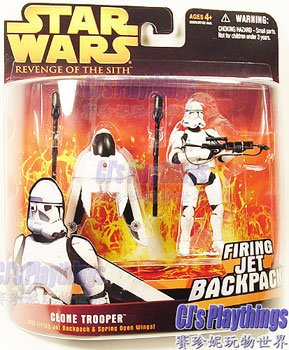 Star Wars Revenge of the Sith CLONE TROOPER FIRING JET BACKPACK