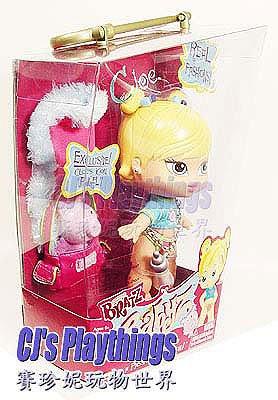 """Bratz Babyz Baby 6"""" CLOE Doll great for XMAS Christmas"""