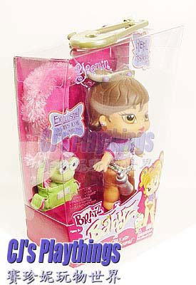 "Bratz Babyz Baby 6"" YASMIN Doll great for XMAS Christmas"