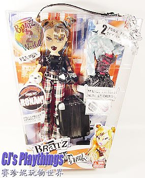 2005 Bratz World 2 London Pretty 'N' Punk Yasmin