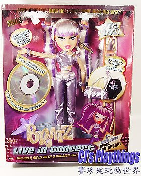 Bratz Live in Concert Dana with real music CD & Poster